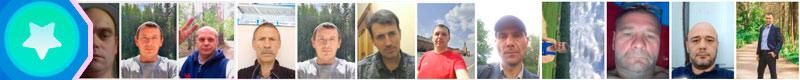 мужчины после 40 лет для знакомства в городе Москва