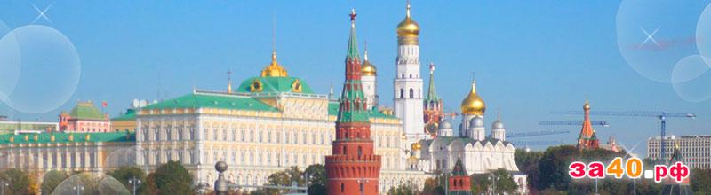 знакомства ♥ кому за 40 в городе Москва с ☆ женщинами после 41 – 45 – 49 лет и мужчинами